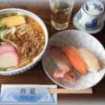 gourmet_sushikura