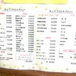 menu-ka